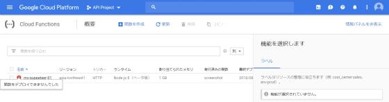 f:id:ryoichi0102:20180918204241p:plain