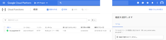 f:id:ryoichi0102:20180918204328p:plain