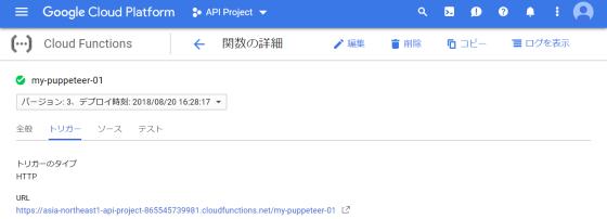 f:id:ryoichi0102:20180918204355p:plain