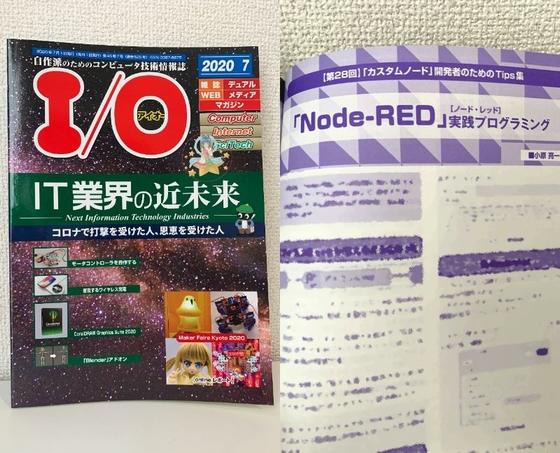 f:id:ryoichi0102:20200619160940j:plain