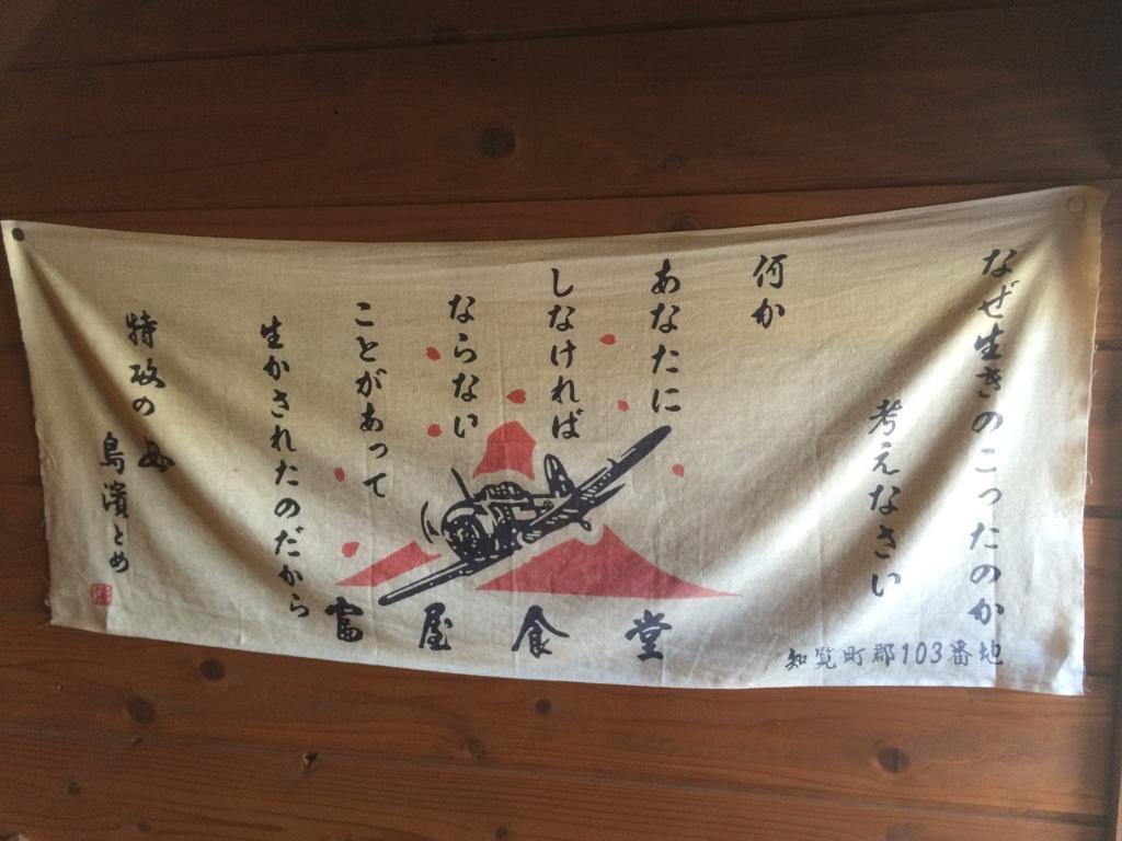 f:id:ryoji-kodera:20161231235750j:plain