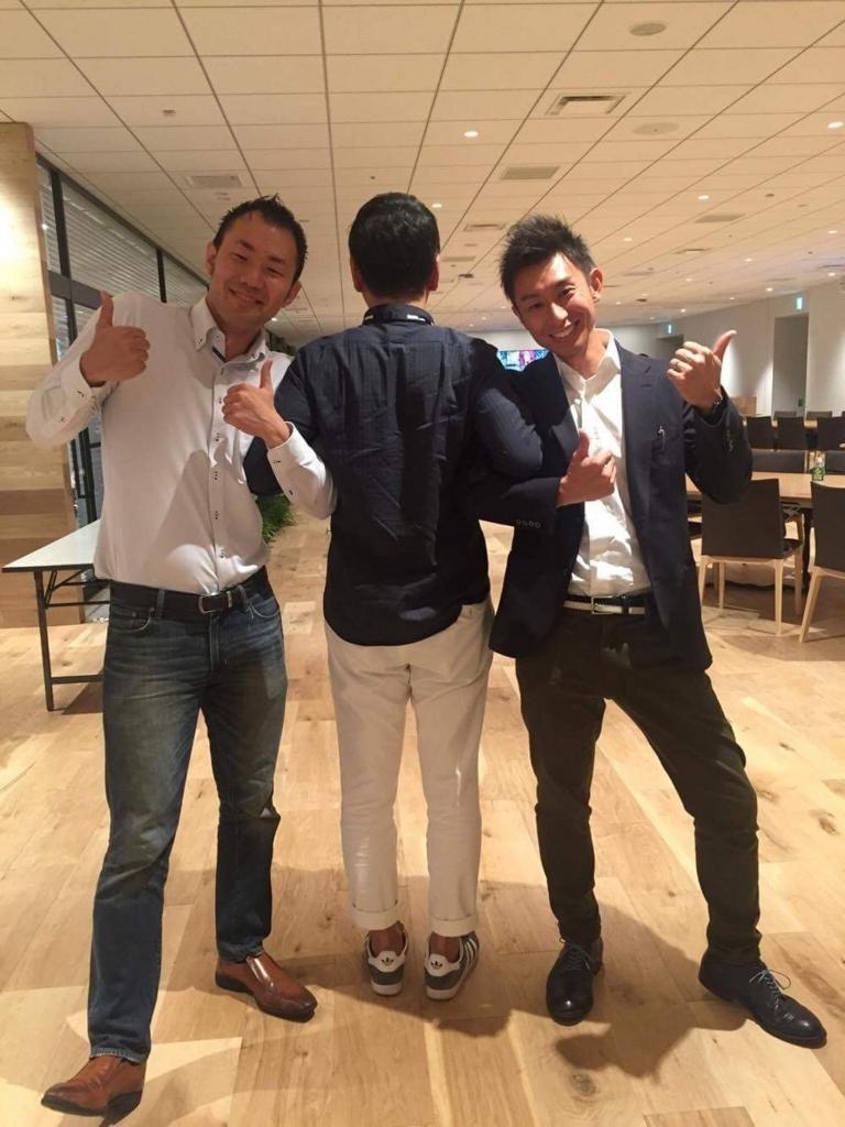 f:id:ryoji-kodera:20171231232928j:plain