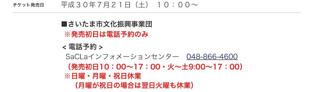 f:id:ryoji031245:20180904141056j:image