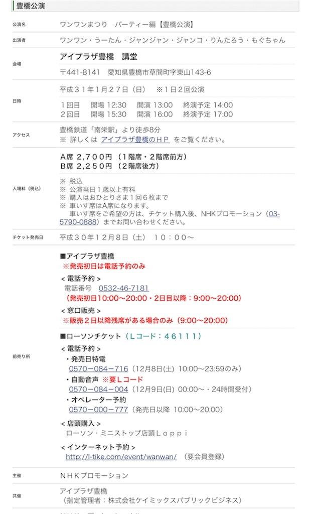 f:id:ryoji031245:20180904192642j:image