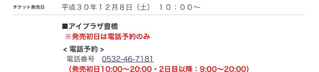 f:id:ryoji031245:20180904231940j:plain