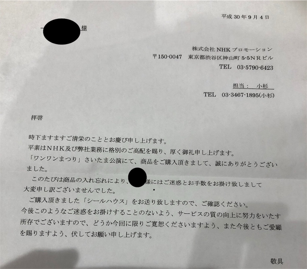 f:id:ryoji031245:20180908000619j:plain