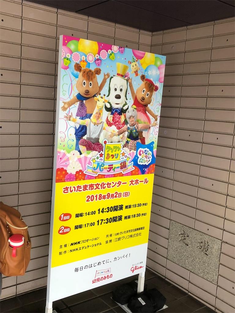 f:id:ryoji031245:20180908063733j:image