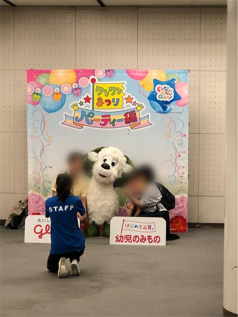 f:id:ryoji031245:20180908074304j:image