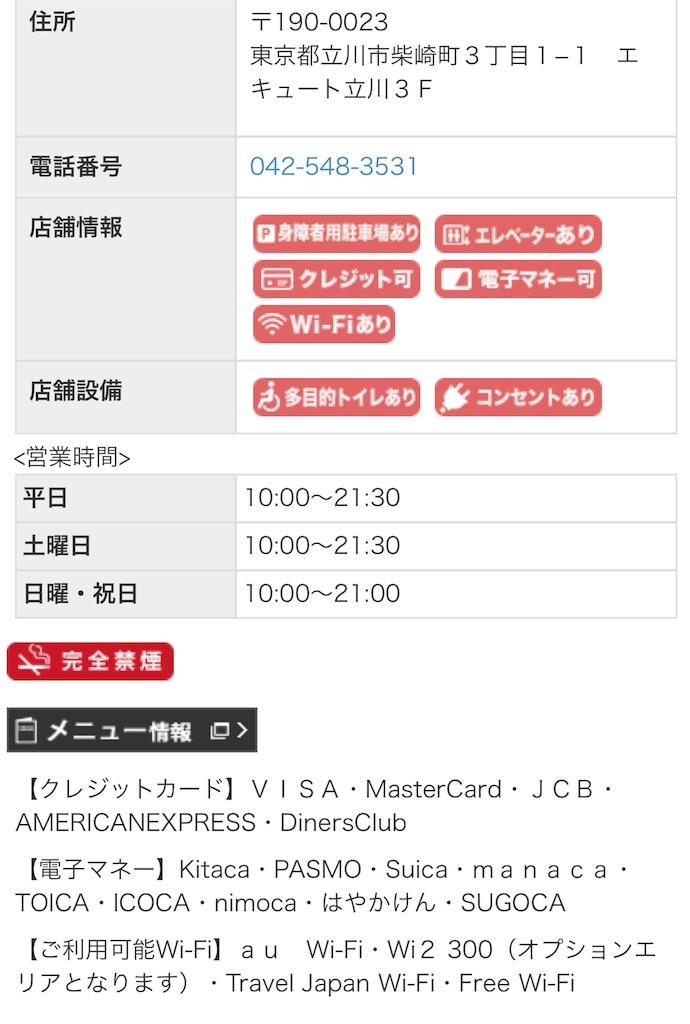 f:id:ryoji031245:20180911135331j:image