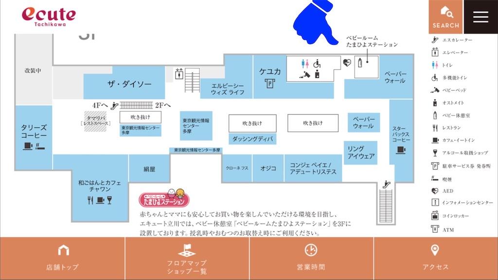 f:id:ryoji031245:20180911141203j:image