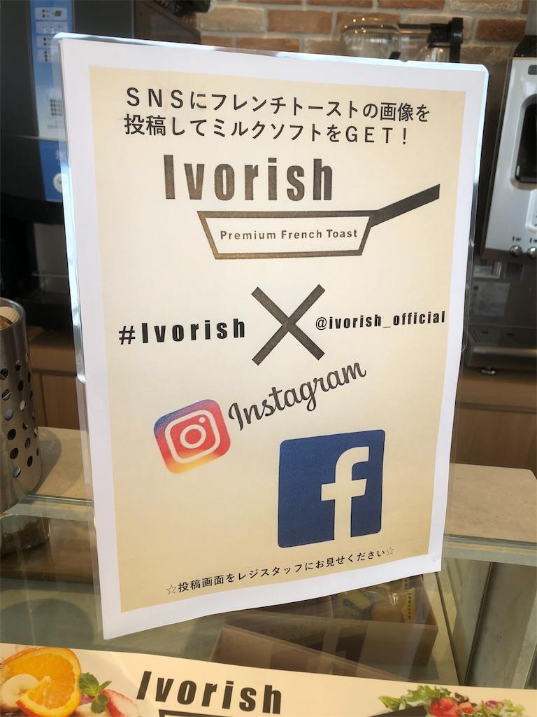f:id:ryoji031245:20180912111304j:image