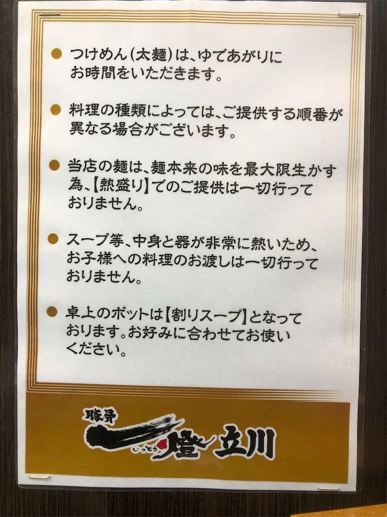 f:id:ryoji031245:20181109223247j:plain