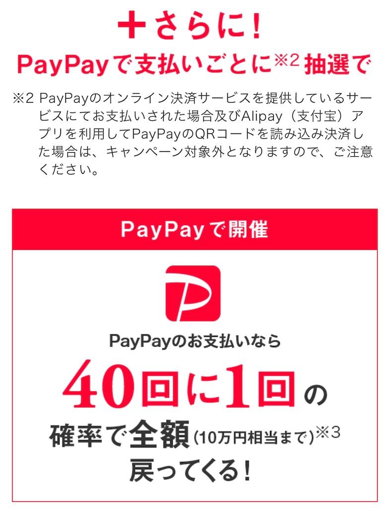 f:id:ryoji031245:20181205073441j:image