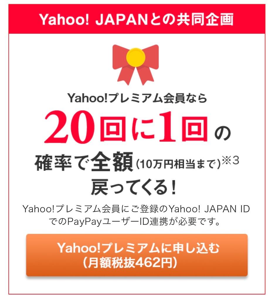 f:id:ryoji031245:20181205073445j:image