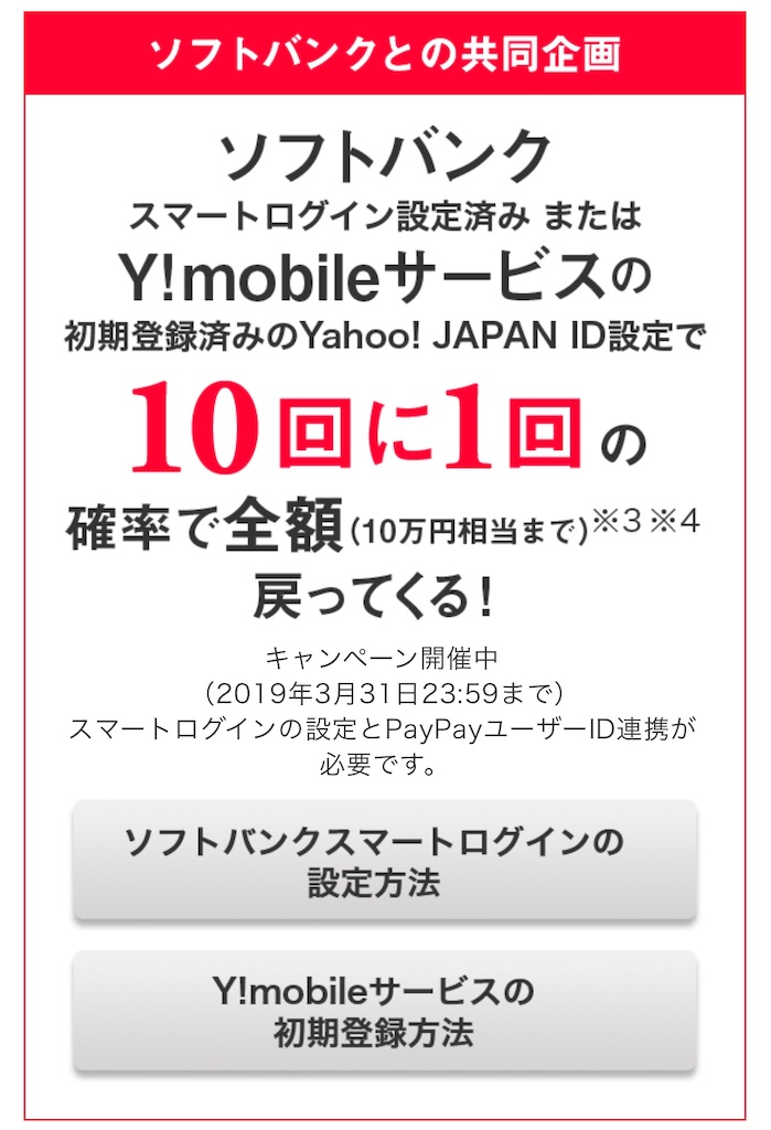 f:id:ryoji031245:20181205073450j:image