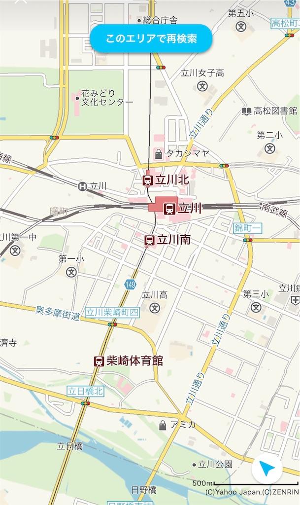 f:id:ryoji031245:20181210195944j:image