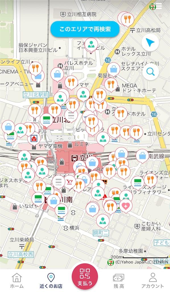 f:id:ryoji031245:20190211173026j:image