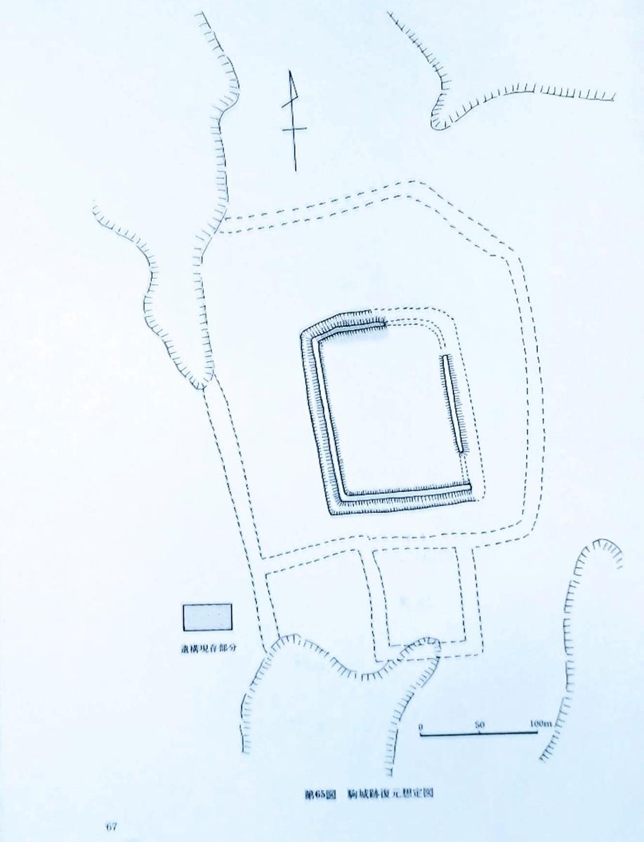 f:id:ryoji20:20201111155612j:plain