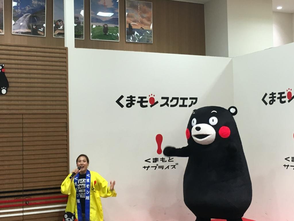 f:id:ryoji_japan:20160709191600j:plain