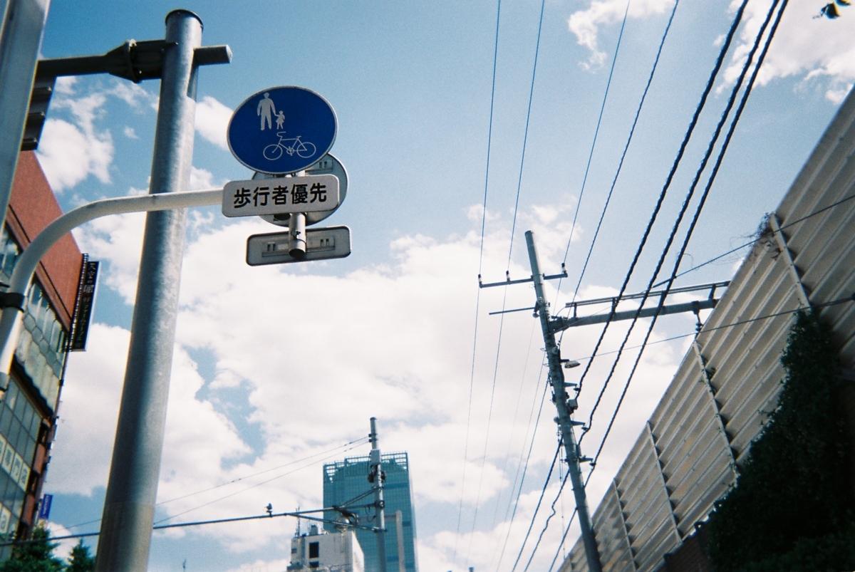 f:id:ryojinosuke:20170618214008j:plain