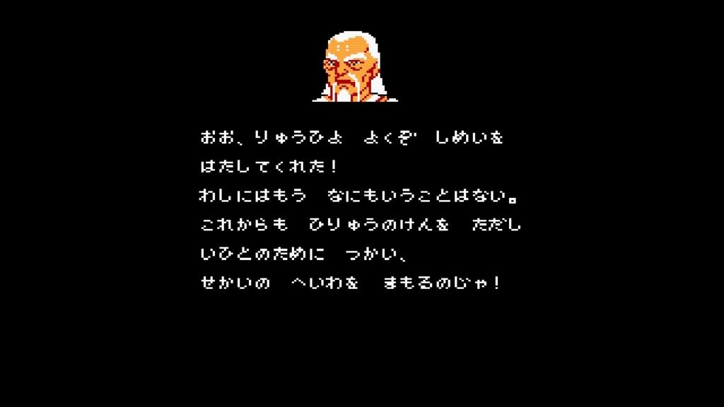 f:id:ryojio2k:20161027131043j:plain