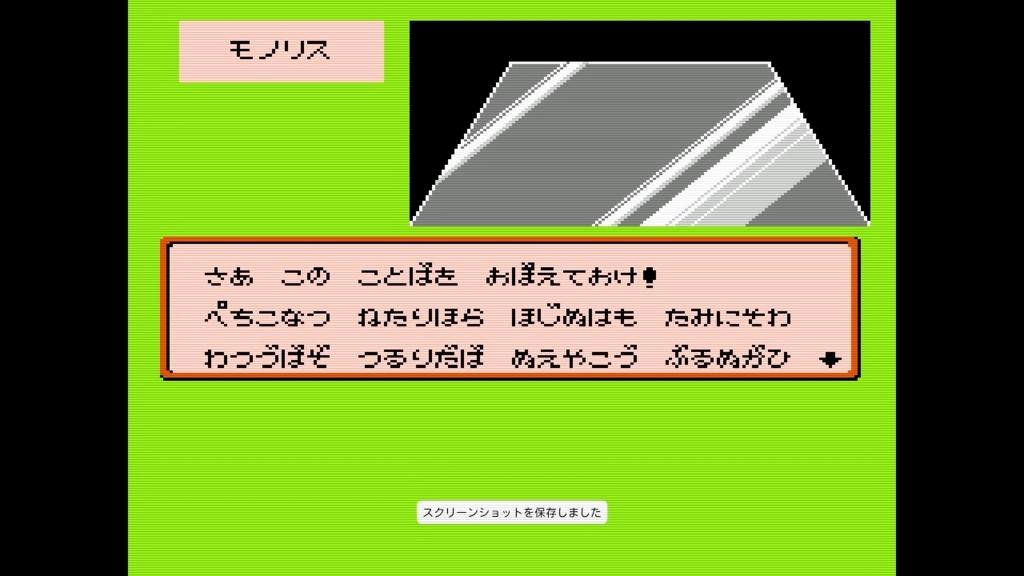 f:id:ryojio2k:20161111094820j:plain