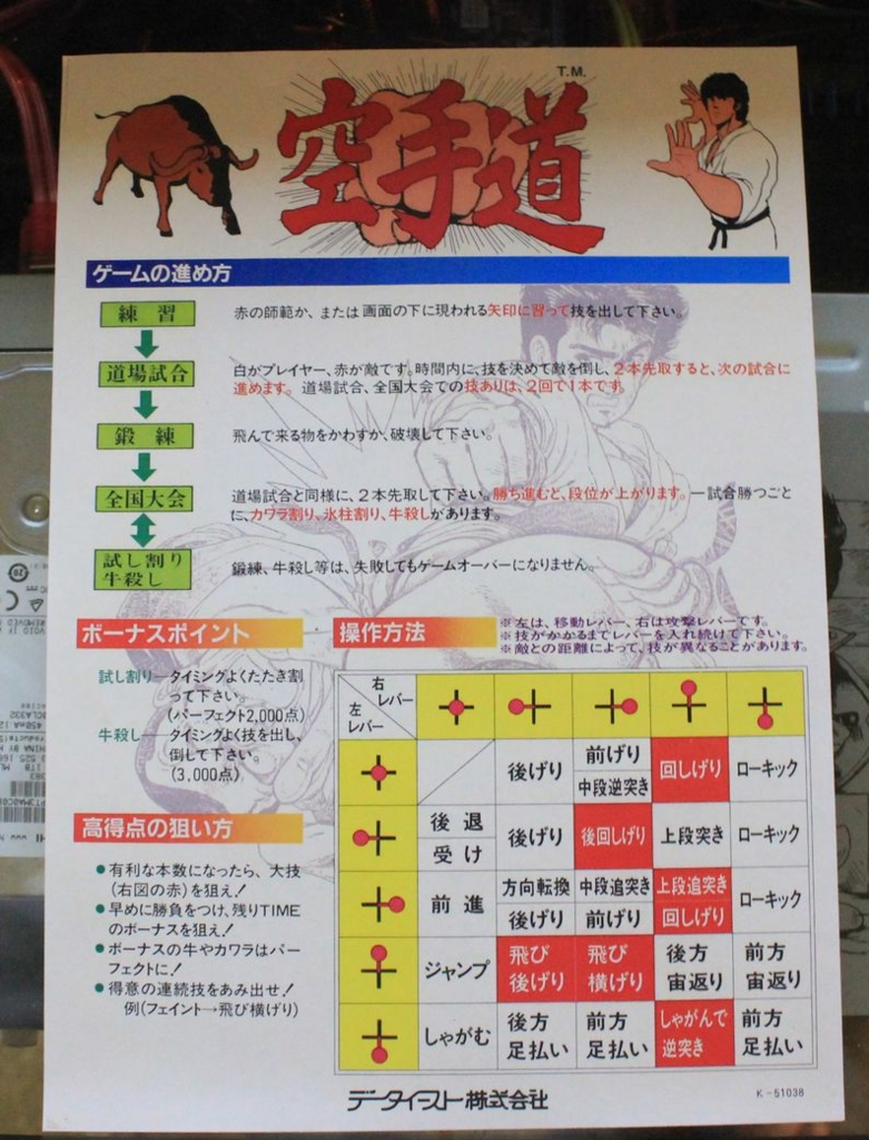 f:id:ryojio2k:20161116134320j:plain