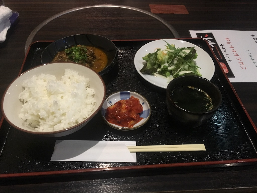 f:id:ryojitakahashi:20170324151315j:image