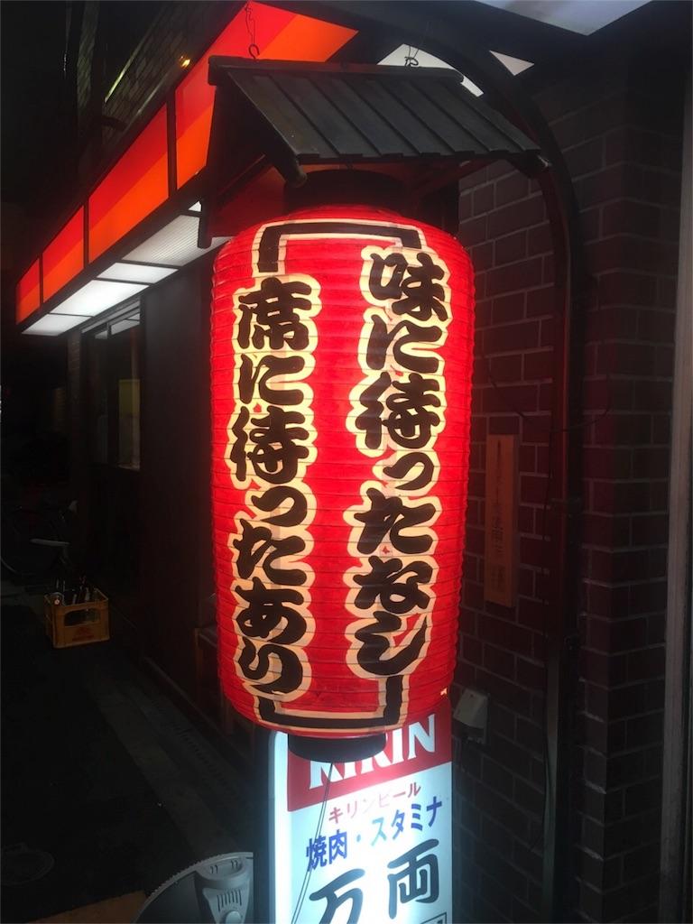 f:id:ryojitakahashi:20170328231203j:image