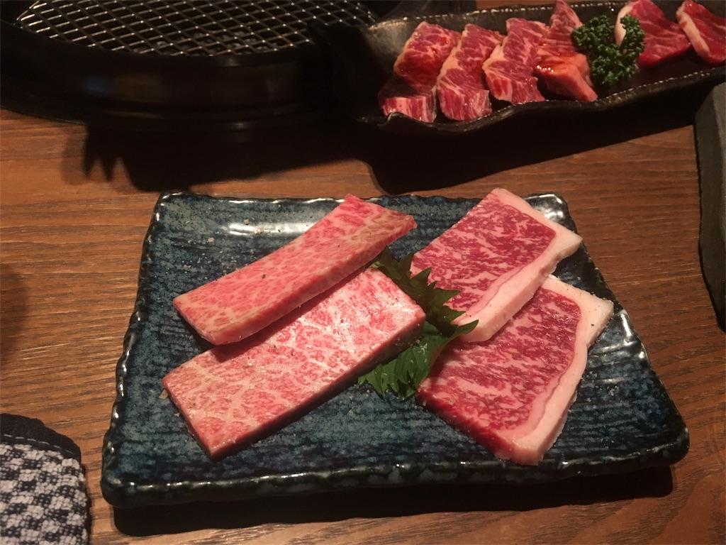 f:id:ryojitakahashi:20170405175438j:image