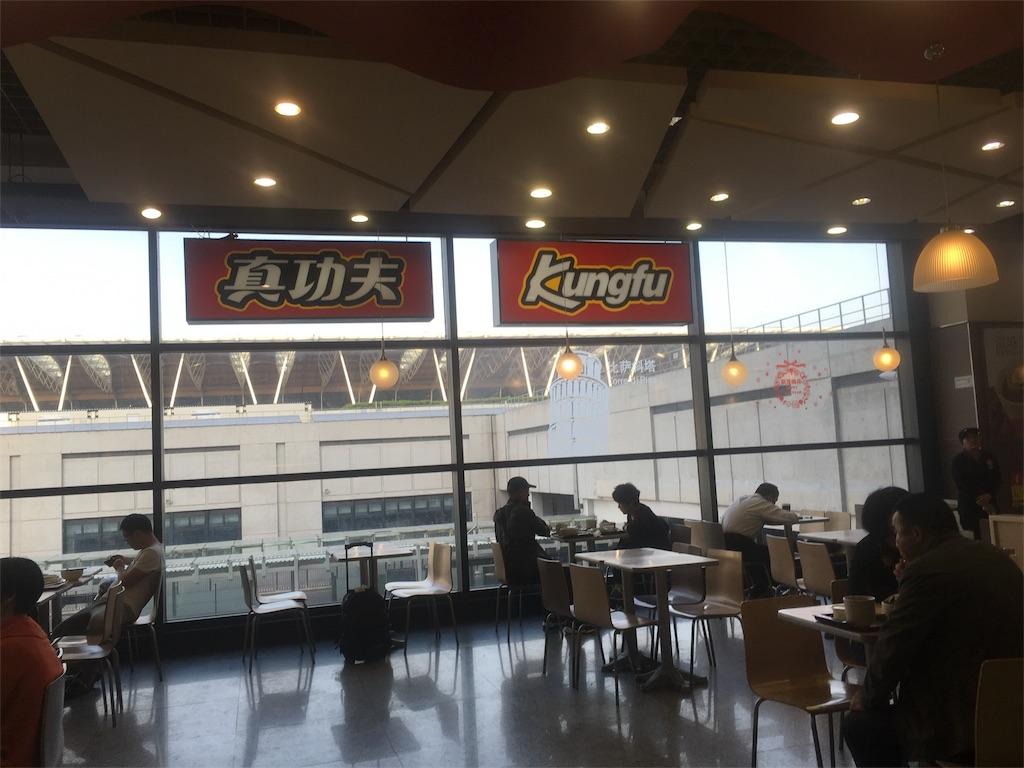 f:id:ryojitakahashi:20170417005205j:image
