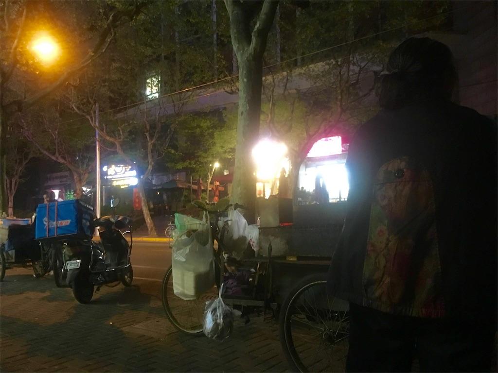f:id:ryojitakahashi:20170418030653j:image