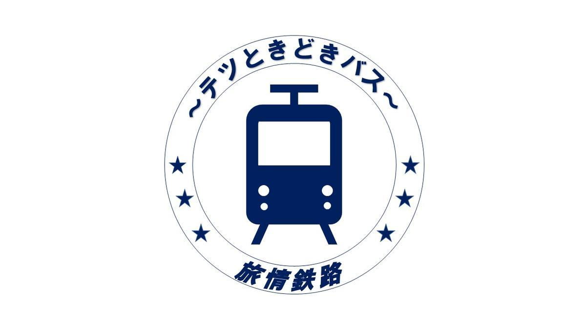 f:id:ryojotetsuro:20200319132609j:plain