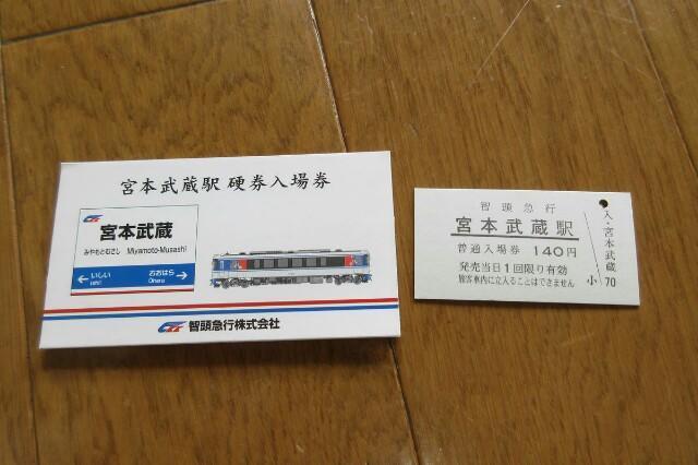 f:id:ryojotetsuro:20200420162012j:image