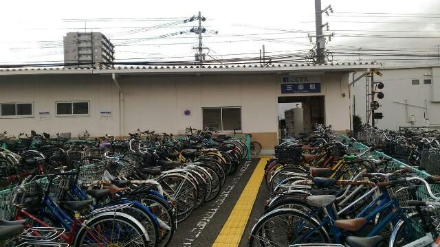 f:id:ryojotetsuro:20200420164316j:image