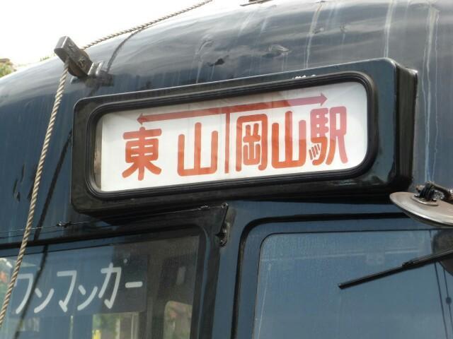 f:id:ryojotetsuro:20200420171630j:image
