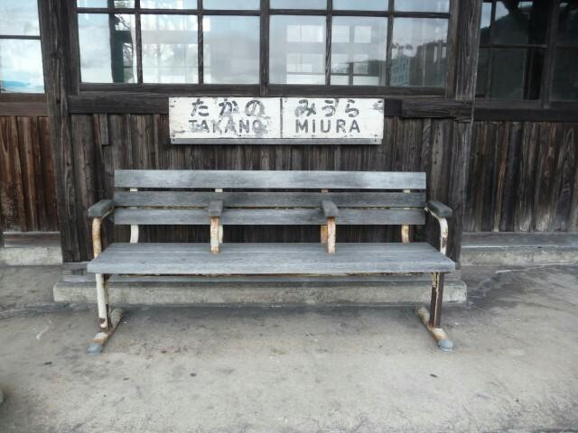 f:id:ryojotetsuro:20200420172225j:image