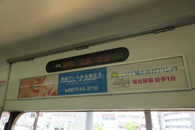 f:id:ryojotetsuro:20200612095615p:plain