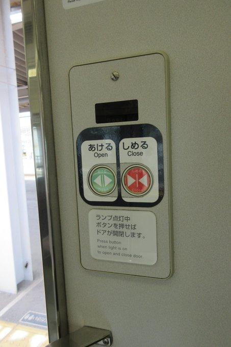 f:id:ryojotetsuro:20200612095649p:plain