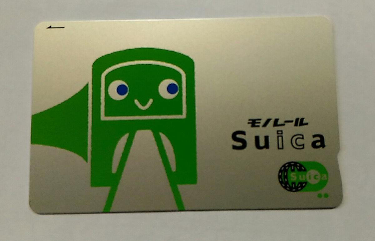 f:id:ryojotetsuro:20200618104504j:plain