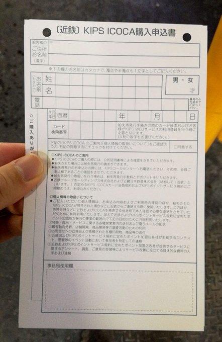 f:id:ryojotetsuro:20200707120628p:plain