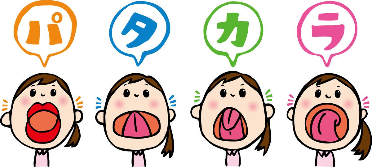 f:id:ryok-kobayashi:20210107163023j:plain
