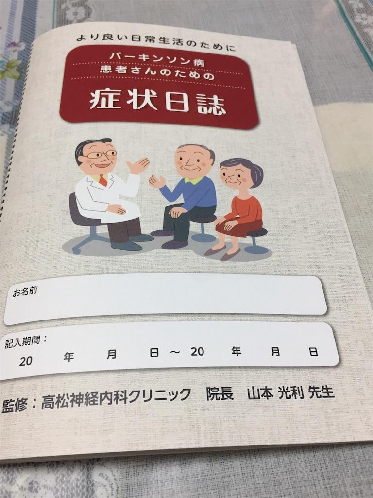 f:id:ryokanamama:20180620183812j:image