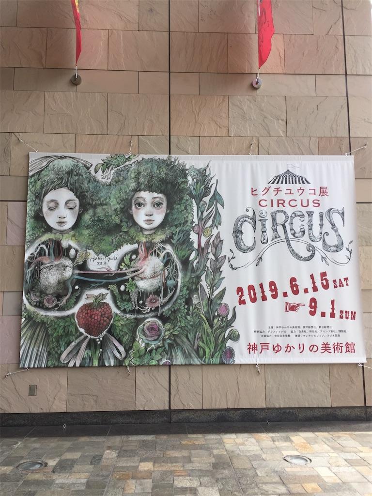 f:id:ryokanamama:20190717073404j:image