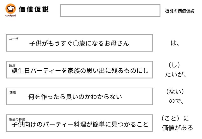 f:id:ryokatsuma:20160905202347p:plain