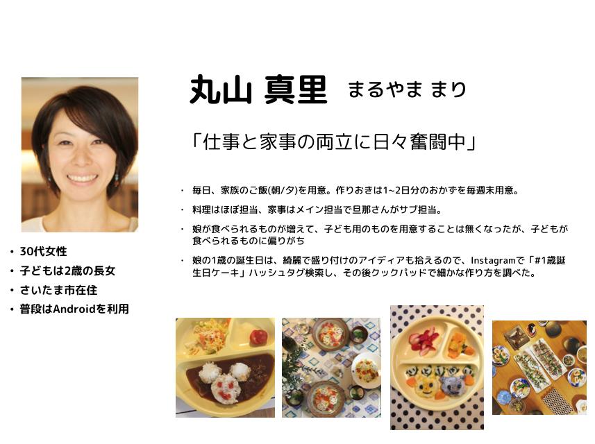 f:id:ryokatsuma:20160905203530p:plain