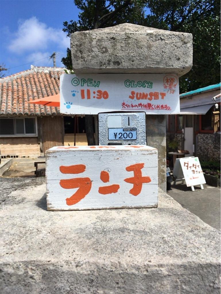 f:id:ryokichisan:20160927111806j:image