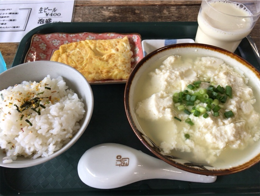 f:id:ryokichisan:20160929221234j:image