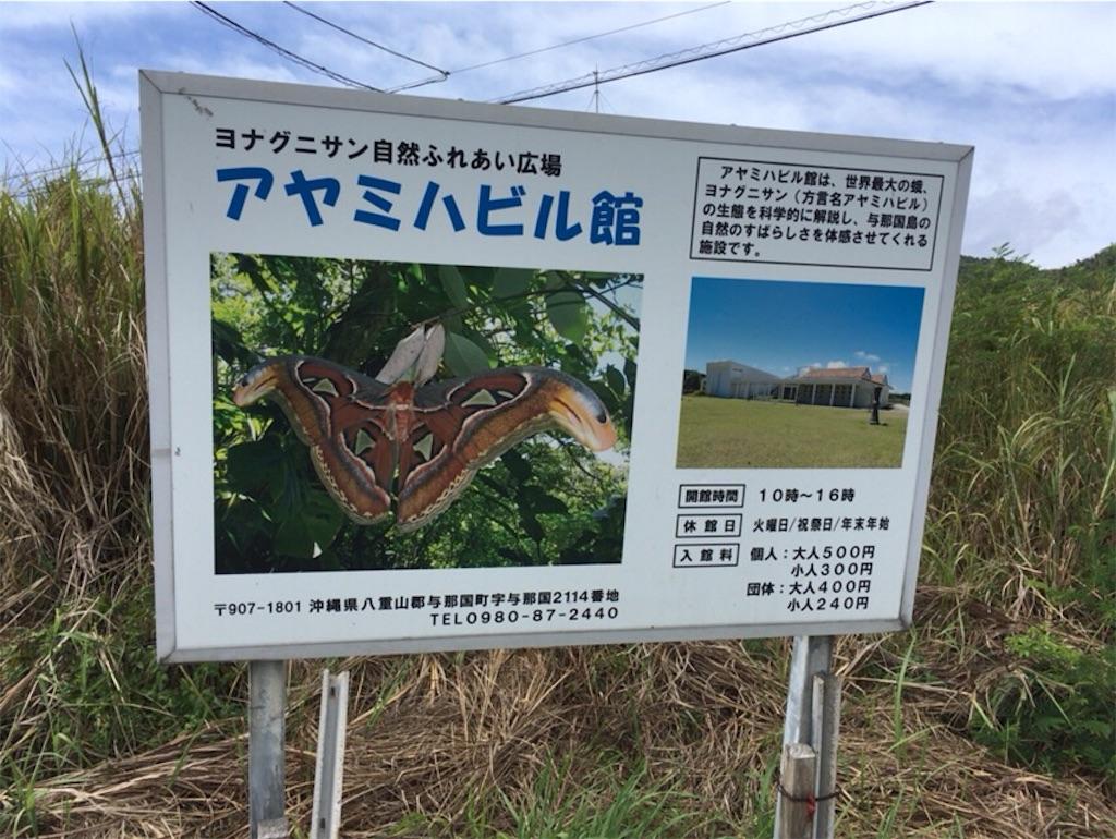 f:id:ryokichisan:20170822172753j:image