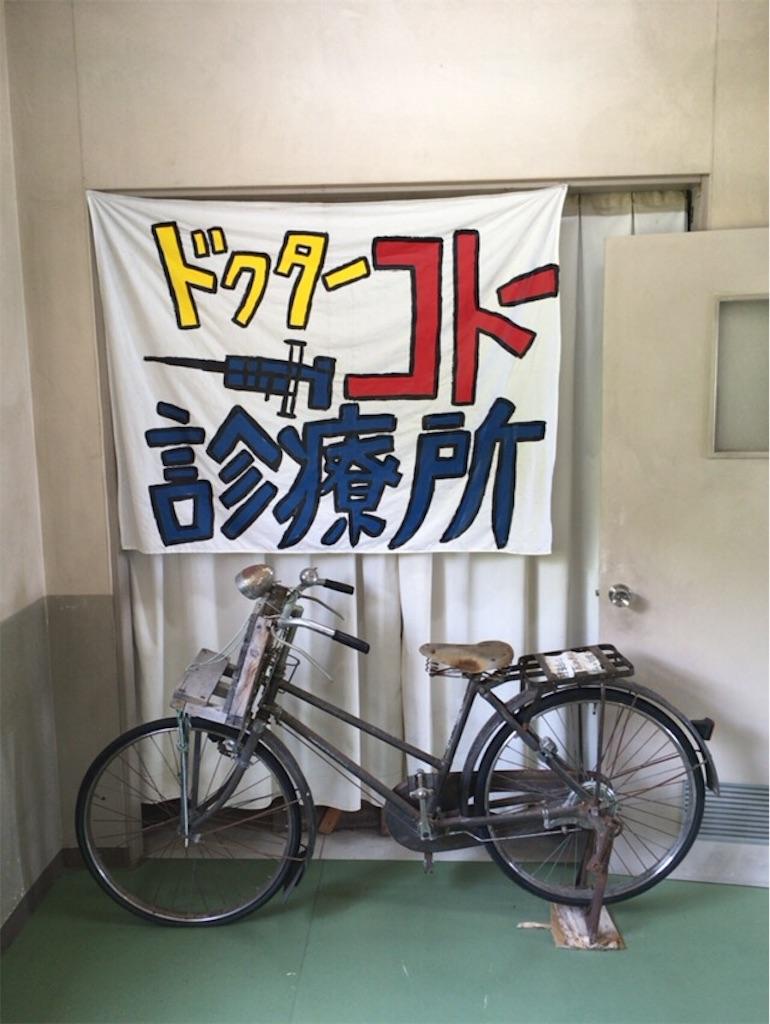 f:id:ryokichisan:20170822210117j:image